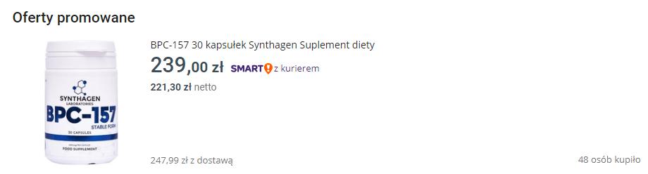 case study synthagen10